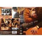 Filled with you 一徹(アダルトDVD)