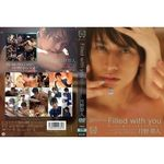 Filled with you 月野帯人(アダルトDVD)