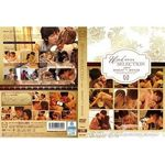 Undress SELECTION case1(アダルトDVD)