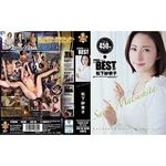 ATTACKERS PRESENTS THE BEST OF 松下紗栄子(アダルトDVD)